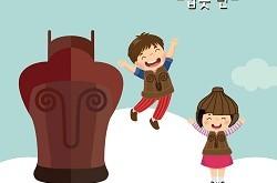 [경남] [국립김해박물관] 주말교육프로그램(가야랑 나랑_갑옷편)