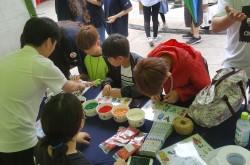 [대구] [달서구 청소년 수련관] 영호남 청소년 문화교류캠프 모집