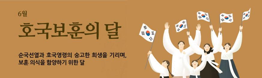 꾸미기(6월)_이슈캘린더(5~8월)_최종_32