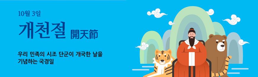 꾸미기(10월)_이슈캘린더(9~12월)_최종_16