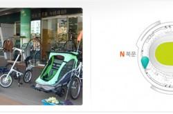 [경남][창원경륜공단] 자전거문화센터 - 이색자전거 체험
