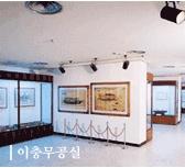 [경남][해군사관학교박물관] 박물관 전시관람