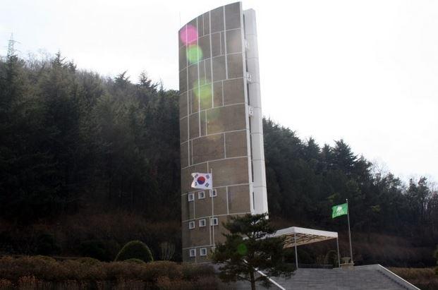 충혼탑 (대구 남구)