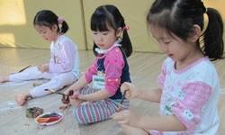 [서울][북부종합사회복지관] 교육문화 프로그램