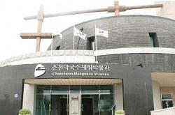 춘천막국수