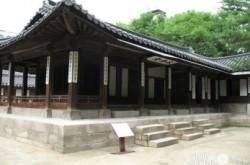 [서울][북촌한옥마을] 북촌한옥마을 도보해설관광
