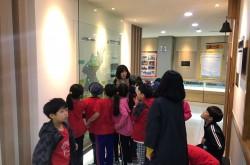 [서울][서울통일관] 통일교육 프로그램
