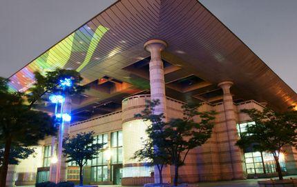 인천문화예술회관