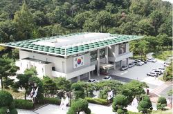 광주학생독립기념회관