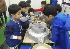 [경기][서경들마을] 손두부 만들기