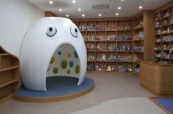 [부산] [부산어촌민속관] 장난감도서관