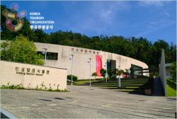 안성맞춤박물관