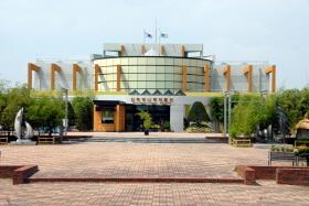 한국대나무박물관