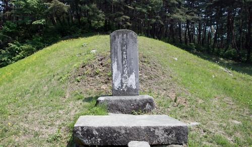 운곡 원천석 묘역