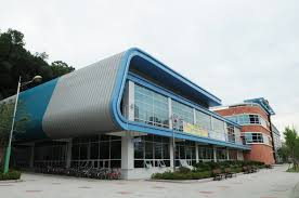인천광역시청소년수련관
