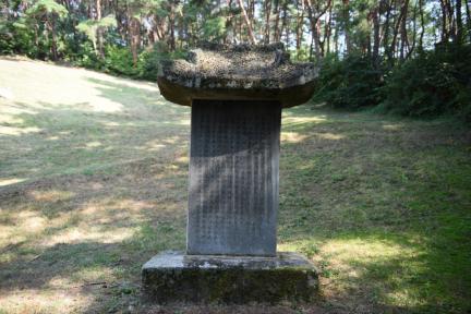 원주운곡원천석묘역