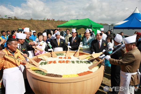 의성 쌀 문화 축제