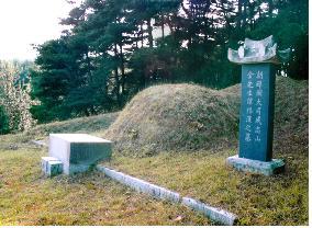 서부 지산 김복한묘와 추양사
