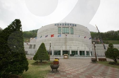 자유수호평화박물관