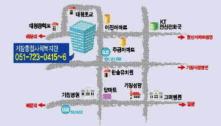 기장다문화센터