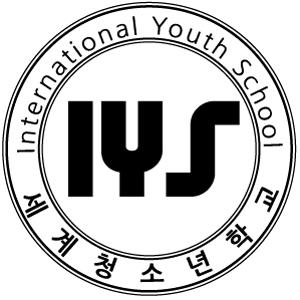 세계청소년학교