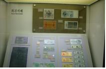 화폐박물관
