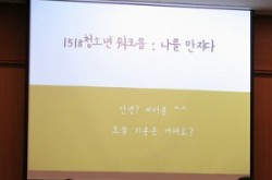 나의-진로-e1415336755265-300x200