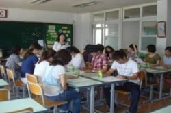 셀프-리더십을-지닌-미래인재-육성을-위한-D.I.E-Drama-in-Education-e1415001521936-300x200