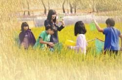 CRM을-활용한-초등학교-학년별-창의적체험활동-300x200