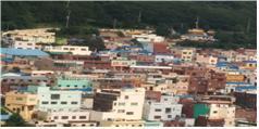 감천문화마을
