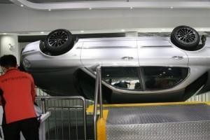 자동차전복체험