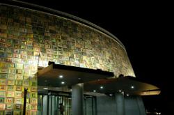 클레이아크미술관