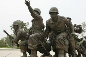 한국전쟁기념관