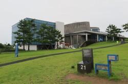 해녀박물관