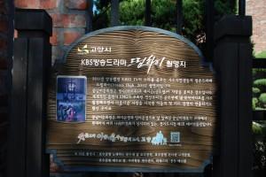 038_미술_중남미문화원