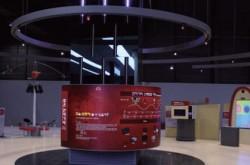 광주과학관