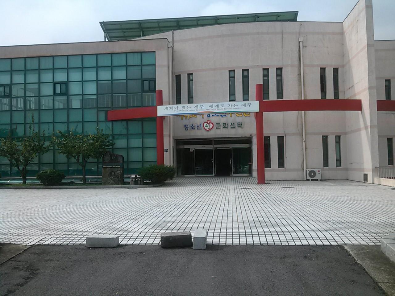 한국야구명예전당