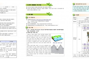 세종호수공원005-horz