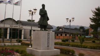 한서기념관