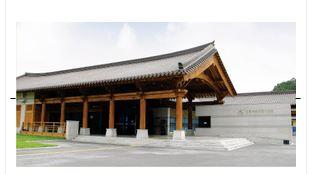 경상북도 독립운동기념관