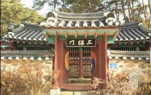 고씨 삼강문