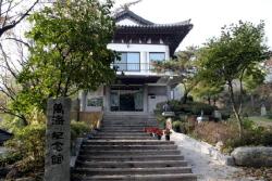 만해기념관