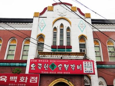 익산 중앙동 구 삼산의원