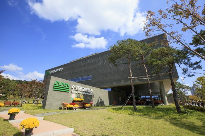 수원광교박물관