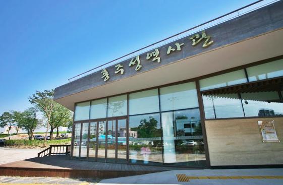 홍주성역사관