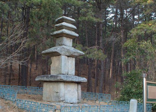 강화 장정리 오층석탑 (보물10호)