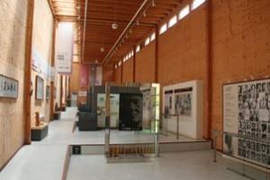 조태일기념관