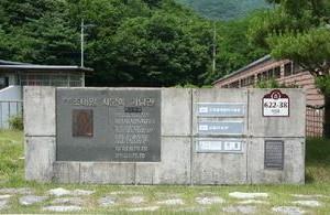 조태일기념관2