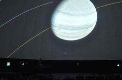 안성맞춤 천문과학관