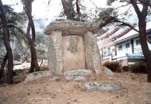 경주 남산동 석조감실